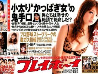 Weekly Playboy Nov. 23