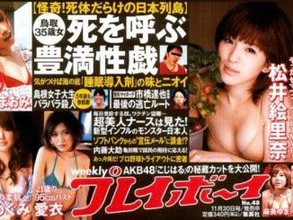 Weekly Playboy Nov. 30