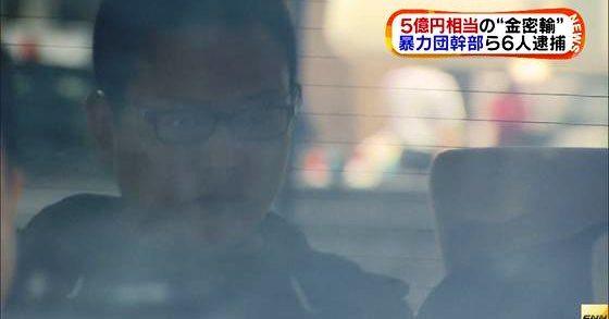 Toshiyuki Matsuda