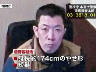 Naoki Hatano