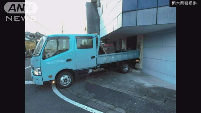 A truck-ramming incident in March damaged the office of an affiliate gang of the Yamaguchi-gumi