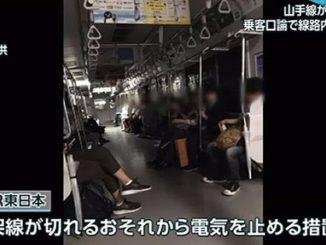 Yamanote Line at Nishi-Nippori Station