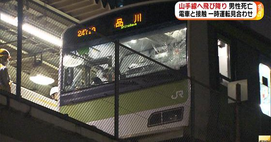 A man leaped to his death from a bridge over the Yamanote Line early Wednesday near JR Otsuka Station