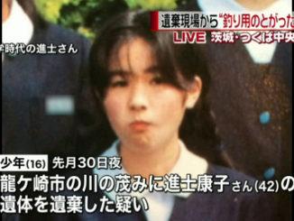 Yasuko Shinji