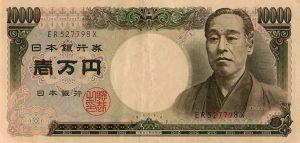 A police officer has been accused of stealing ¥10,000 yen from a lost wallet