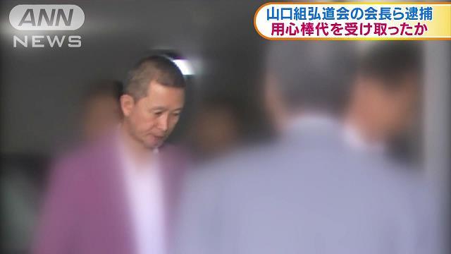 Teruaki Takeuchi