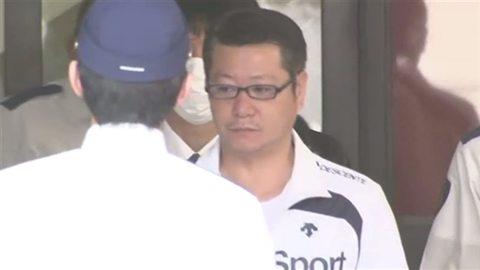 Jin Miyaji