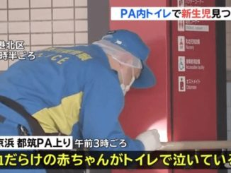 A newborn was found abandoned inside a toilet for a rest area in Yokohama early Friday