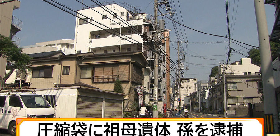 Kanagawa police have arrested a man after the body of his mother was found in the residence they shared in Yokohama