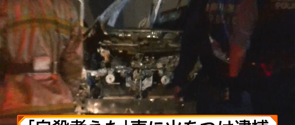 A man set his vehicle on fire in Isogo Ward on Tuesday