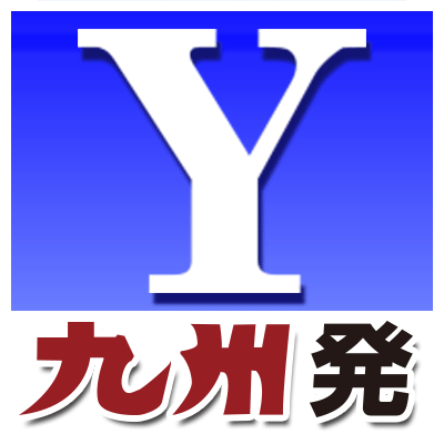 The suspect works in the Yomiuri's general affairs division of the Seibu headquarters