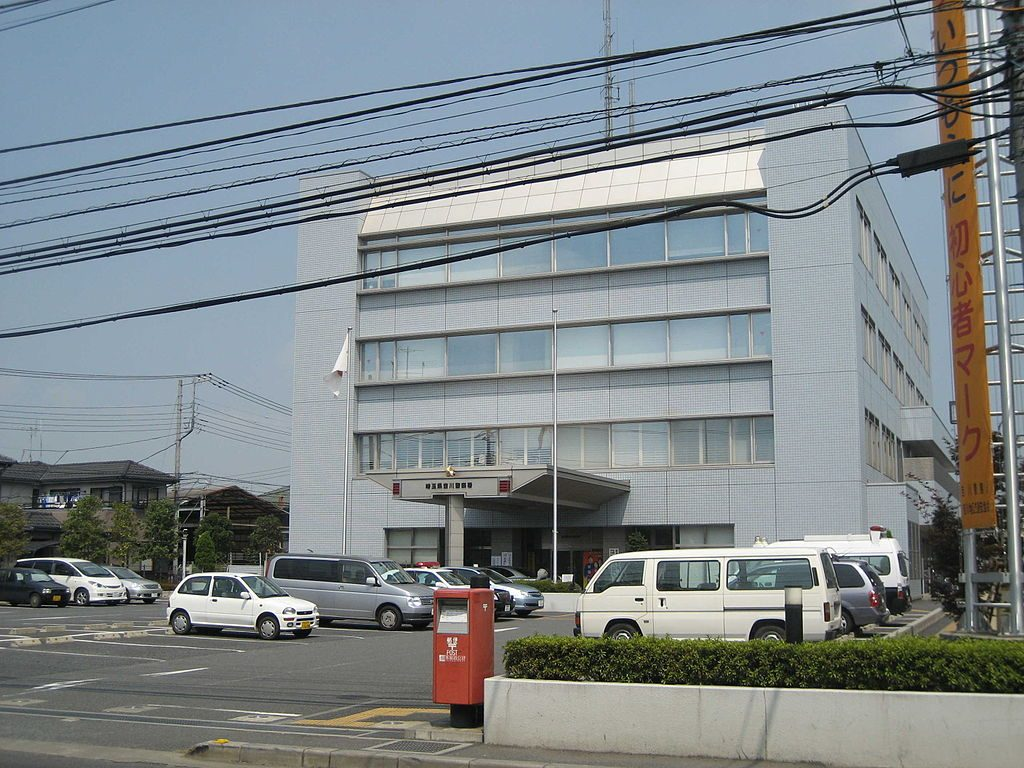 The Yoshikawa Police Station