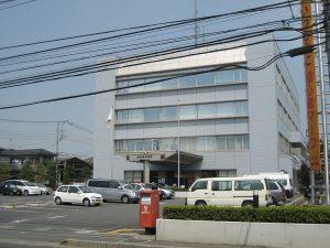 The Yoshikawa Police Station