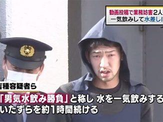 Kenta Yoshitane