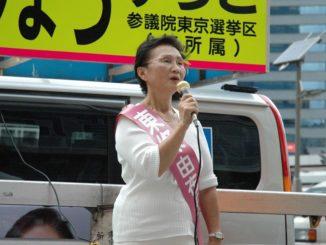 Yuko Tojo in Shinjuku