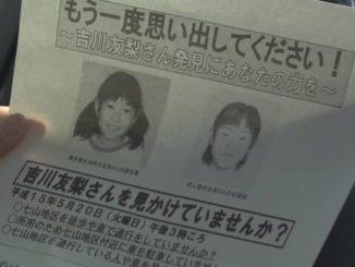 Yuri Yoshikawa went missing in the town of Kumatori on May 20, 2003