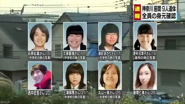Tokyo police have identified all nine dismembered corpses found in a residence in Zama City last week